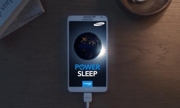 samsung_power_sleep_alarm
