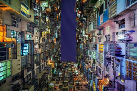 Peisajul urban din Hong Kong