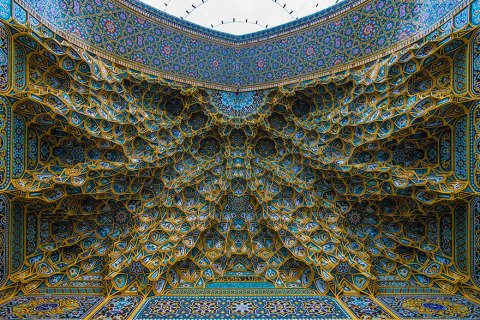 Arhitectura islamică din moschee