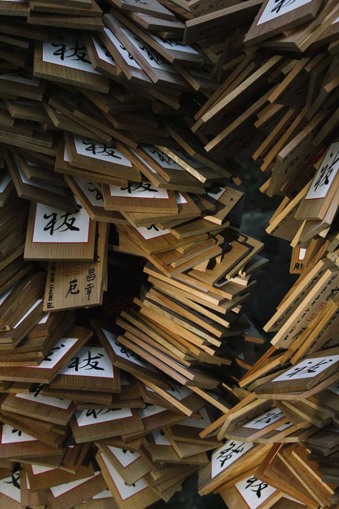 Nara-Temple-Wooden-Signs__700